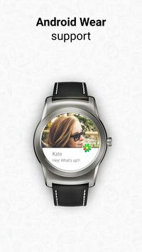 ICQ screenshot 9