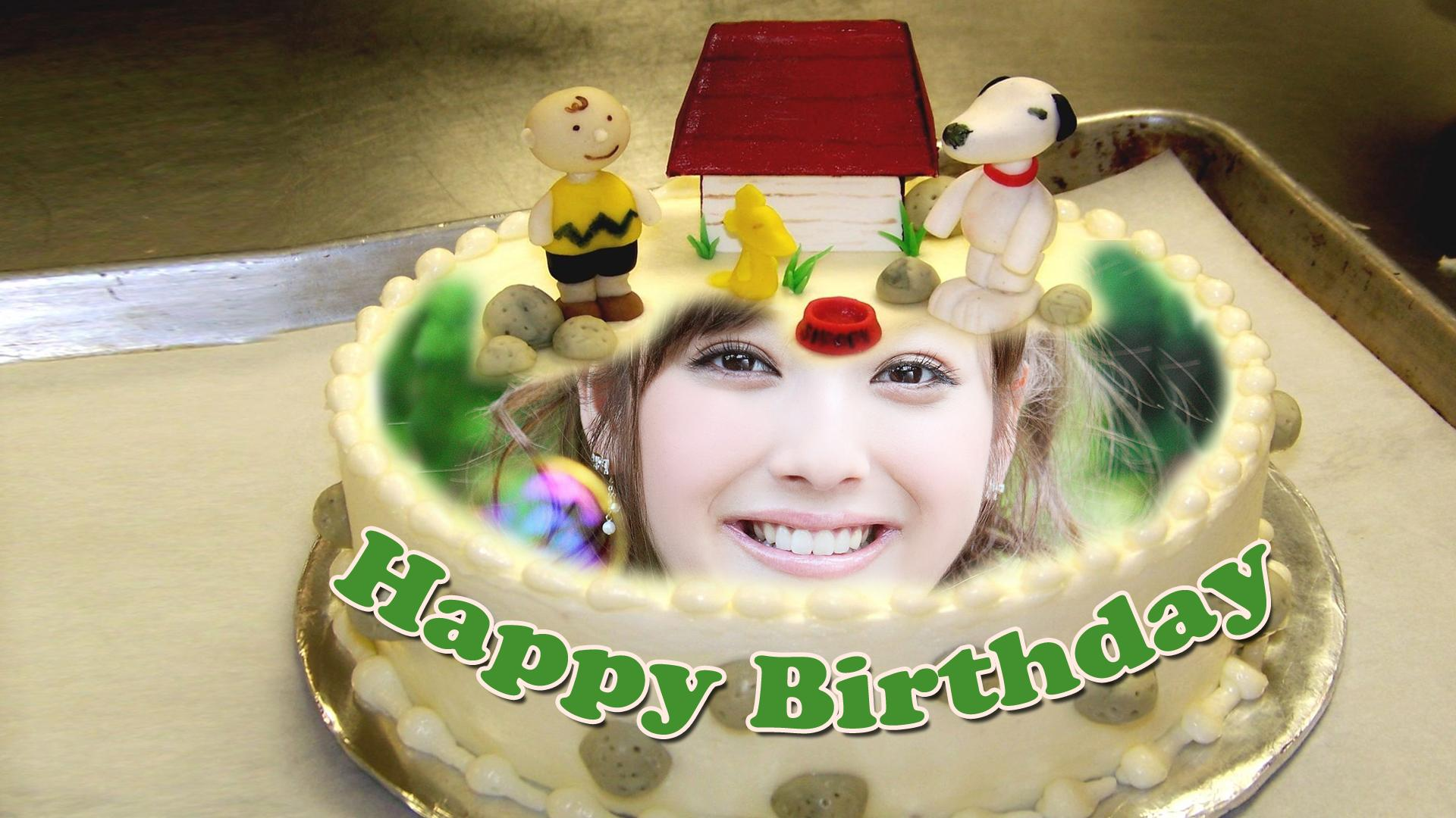 Birthday Cake Photo Frames for Android - APK Download