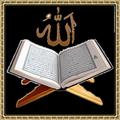 Al Quran উচ্চারন ও অর্থসহ