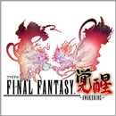 FINAL FANTASY AWAKENING: 3D ARPG Lisensi Resmi SE icon