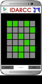 타일 기억 게임 - MEMORY TILE GAME (기억력 개선) screenshot 4