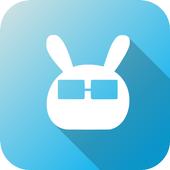 Phone Doctor Plus icon