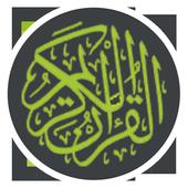 Al Qur'an English icon