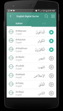 Al Qur'an English screenshot 1