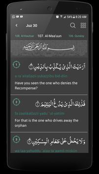 Al Qur'an English apk screenshot