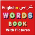 Arabic Word Book