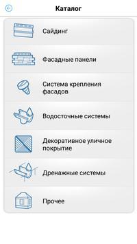 Alta-Profil apk screenshot