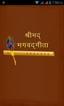 Shrimad Bhagavad Gita poster