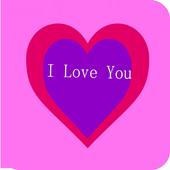 Heart Live Wallpaper icon