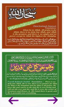 Collection of Six kalmas apk screenshot
