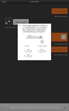 ideal GURU apk screenshot
