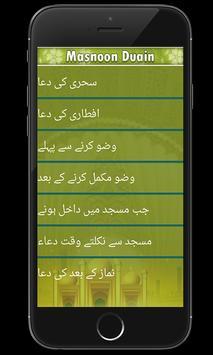 Masnoon Duas Azkar For Muslim apk screenshot