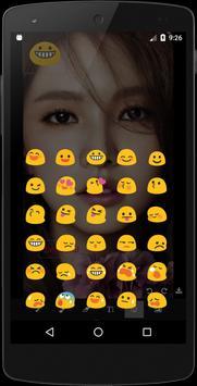 Kool Effect apk screenshot