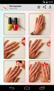Manicure Ideas poster