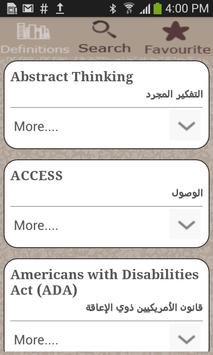 Challengers Dictionary apk screenshot