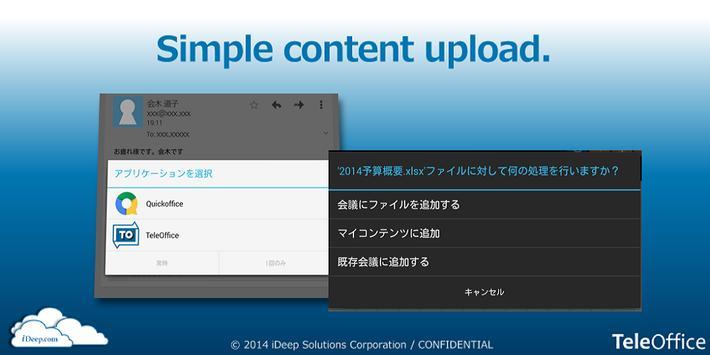TeleOfficeLabs apk screenshot