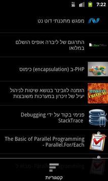 I-Dev apk screenshot