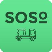 SOSo Evacuator icon