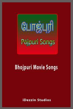 Bhojpuri Song Videos 2016 apk screenshot