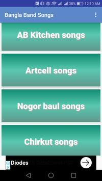 Bangla Band Songs screenshot 1