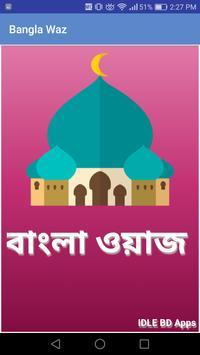 Bangla Waz poster