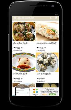 Idli recipe Tamil poster