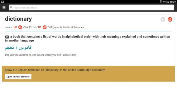 cambridge advanced learners dictionary apk data