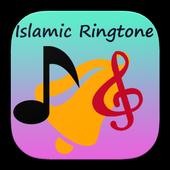 Islamic Ringtones Ramadan 2017 icon