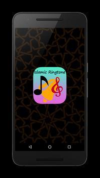 Islamic Ringtones Ramadan 2017 poster