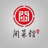 闽菜-福州厦门漳州泉州家常菜特色菜海鲜做法大全 icon