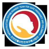 고위험 임신 관리 icon
