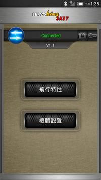 Servoking SK-57 Gyro Software for Android - APK Download