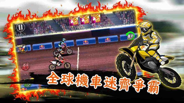 3D牛摩王 poster