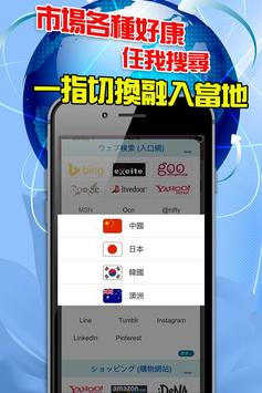 MyWeb apk screenshot