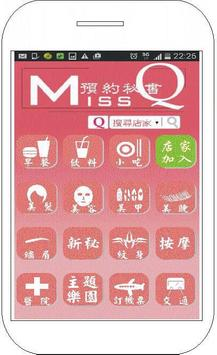 Miss Q 預約秘書 poster