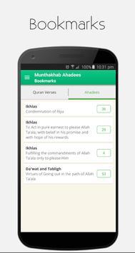 Munthakhab Ahadees apk screenshot
