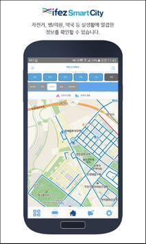IFEZ Smart City screenshot 1