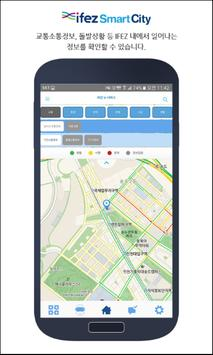 IFEZ Smart City apk screenshot