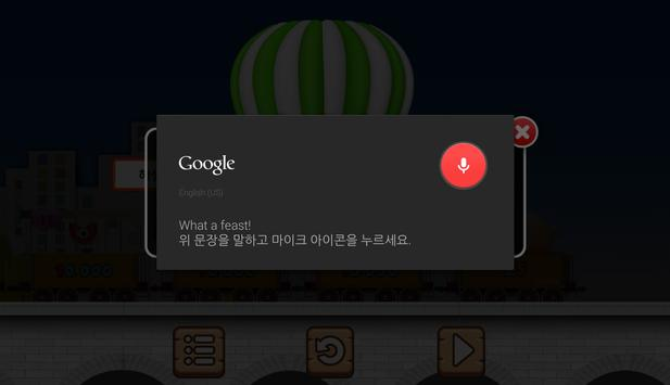 Fingle-영어 apk screenshot