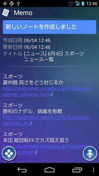 Qlofune screenshot 4
