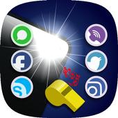 Flash Alert Call SMS - Whistle To Flashlight icon
