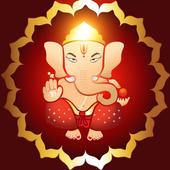 Ganesh Katha icon