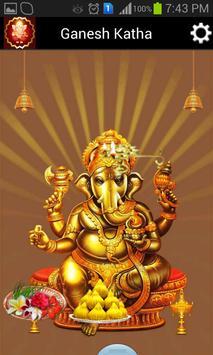 Ganesh Katha screenshot 5