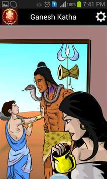 Ganesh Katha poster