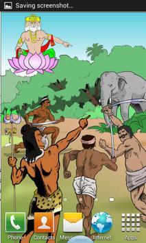Shree Ganesh Live Wallpaper HD screenshot 1