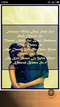 Romantic Shayari screenshot 4