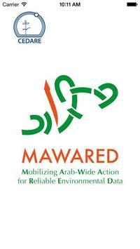 Mawared apk screenshot