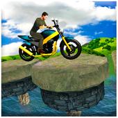 Jungle Bike Race icon