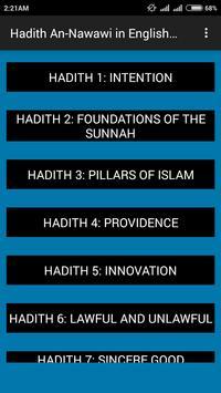 Hadith Nawawi poster