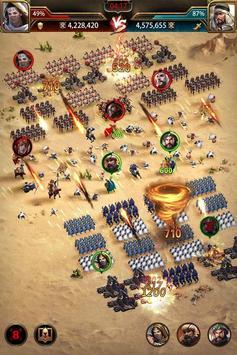 الفاتحون  Conquerors apk screenshot